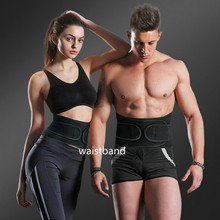 1Pcs Back Support Adjustable Lumbar Brace Belt with Breathable Dual Straps Lower Pain Relief