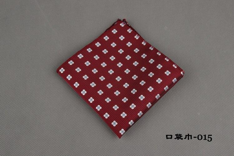 口袋巾-015