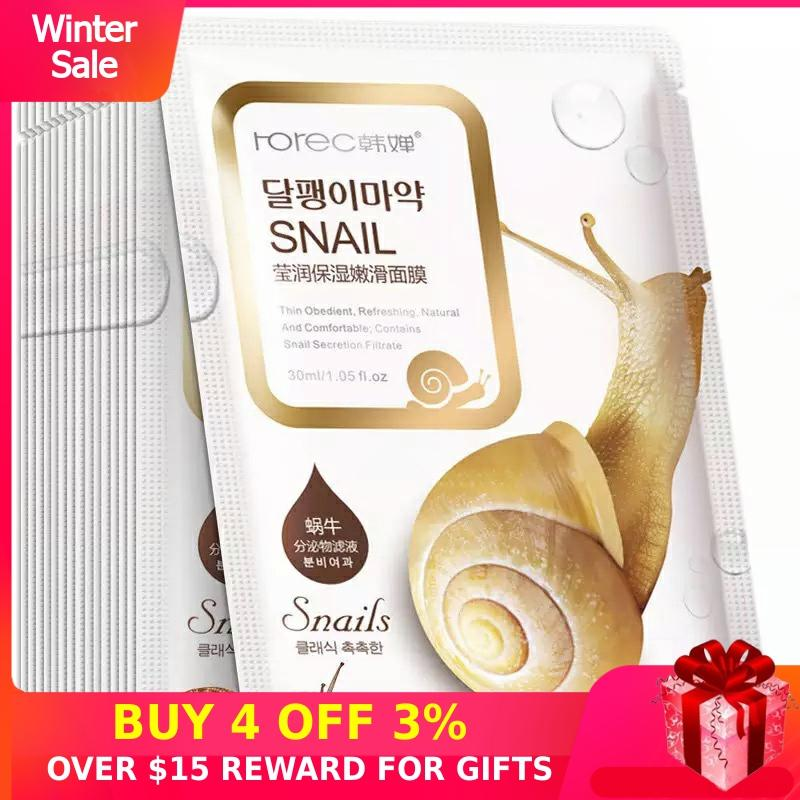 Moisturizing Snail Mask Essence Facial 1PCS Whitening Collagen Korean Skin Care Products Anti Aging Sheet Face Masks Anti-Acne T