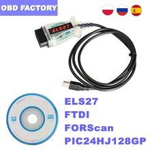 Диагностический сканер V2.3.8 ELS27 Forscan PIC24HJ128GP + FTDI для Ford ELS27, диагностический кабель ELS 27 V3 ELS27 для ELM327 J2534, Mazda Focom
