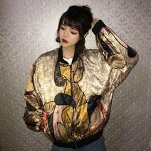 2019 Harajuku Gold Satin Print Jacket Glitter Baseball Autumn Streetwear  Loose Coats Bomber