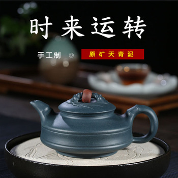 Yixing Dark-red Enameled Pottery Teapot Famous Full Manual Competitive Products Raw Ore Azure Mud Bamboo Joint Flat Ancient