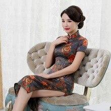 Estate 2019 nuovo high end di seta cheongsam migliorata elegante lungo di seta di gelso manica corta cheongsam delle donne del vestito Retro