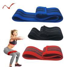Противоскользящие эластичные ленты для упражнений на бедрах