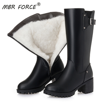 MBR FORCE 2020 new high quality mid calf women winter boots warm sexy wool lining snow boots large size Skid woman mother boots asumer new arrive youth fashion height increasing mid calf boots for women high quality pu soft leather winter warm snow boots