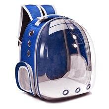 Переноска для кошек Воздухопроницаемый прозрачный рюкзак в виде