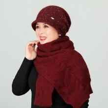 Зимняя женская двухцветная вязаная шапка и толстый плюшевый