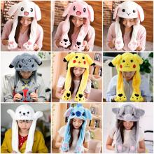 Cute Rabbit Moving Ears Airbag Hat Soft jumping cap Funny Toy Cap Girls Plush Toy Kids Birthday Christmas Gift Ear Hat for adult