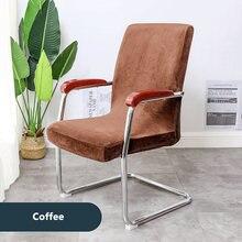 Модный бархатный эластичный полноразмерный Чехол для стула из