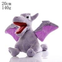 Aerodactyl 20cm
