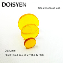 цена на USA CVD ZnSe Focus Lens Dia.12 mm FL38.1 50.8 63.7 76.2 101.6 127mm Plano-Convex lens For CO2 Laser Engraving Cutting Machine