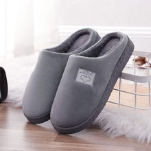 Men Indoor Slippers House Floor Slippers Shoes Short Plush Spring Autumn Flat Shoes Male Home Bedroom Slip-On Slides Gray(China)