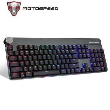 motospeed g919 Motospeed GK81 Wirelss Gaming Keyboard RGB Backlit Slim104 Keys Mechanical Keyboard