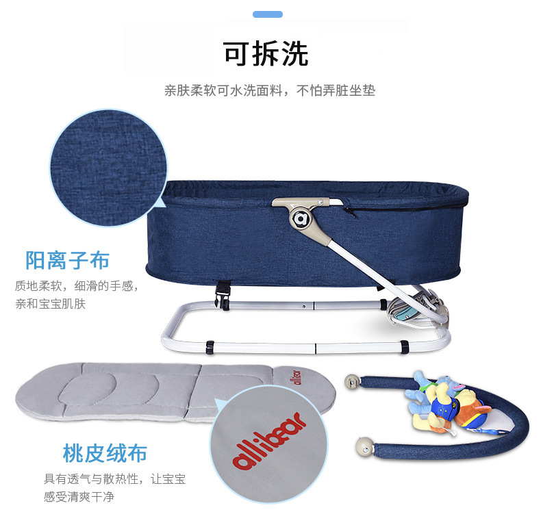 Haf048c2de34f47cf8930da616d3d9bedp Baby Swing Baby Rocking Chair 2 in1 Electric Baby Cradle With Remote Control Cradle Rocking Chair For Newborns Swing Chair