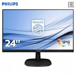 Los monitores LCD PHILIPS 243V7QSB (0001) periféricos PC juego de ordenador monitor FHD MVA 23,8 1920х1080(FHD) IPS 250cd m2 H178 ° V178 ° 1000:1