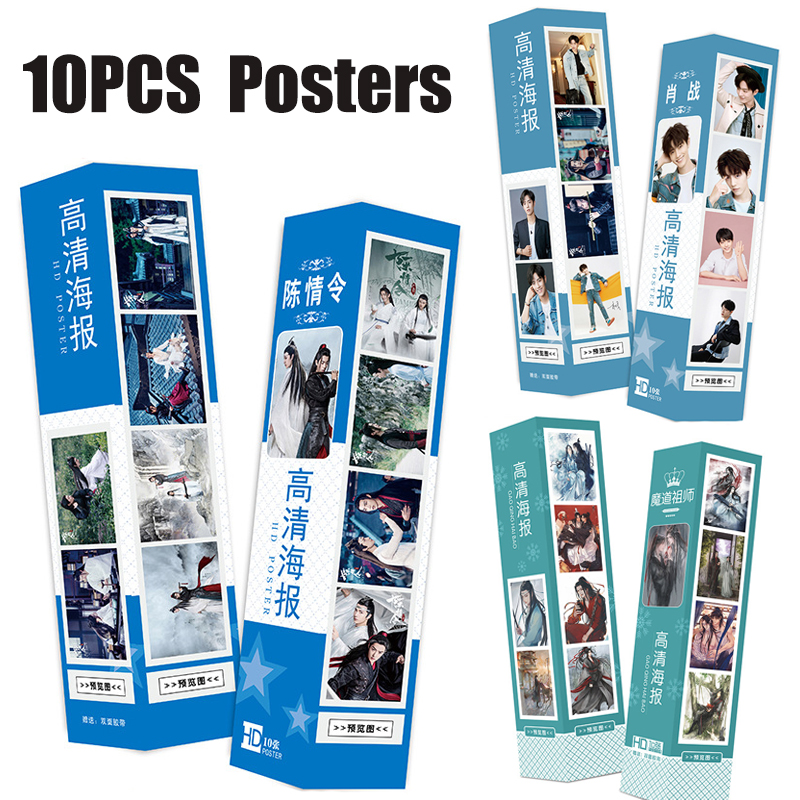 10PCS / SET The Untamed HD Large Posters Chen Qing Ling Wang Yibo Xiao Zhan Actor Mo Dao Zu Shi Wall Art Picture Decoration DIY