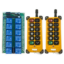 3000m DC12V 24V 12CH Radio Controller RF Wireless Remote Control Overhead travelling crane System Receiver + Transmitter