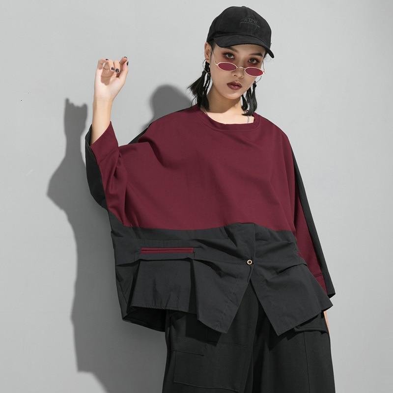 New Fashion Style Loose Fit Contrast Color Oversize Sweatshirt Fashion Nova Clothing