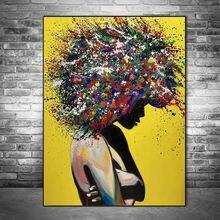 Абстрактные африканские девушки стены искусства холст картины