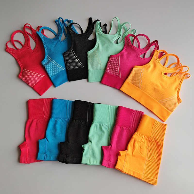 Seamless Yoga Set 2 Buah Baju Olahraga Wanita Pakaian Olahraga Medium Dukungan Olahraga Bra Tinggi Pinggang Celana Pendek Olahraga Wanita pakaian Olah Raga