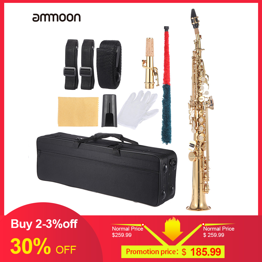 ammoon Brass Straight Soprano Bb B Flat Sax Saxophone Woodwind Instrument Natural Shell Key Carve Pattern with Carrying Case