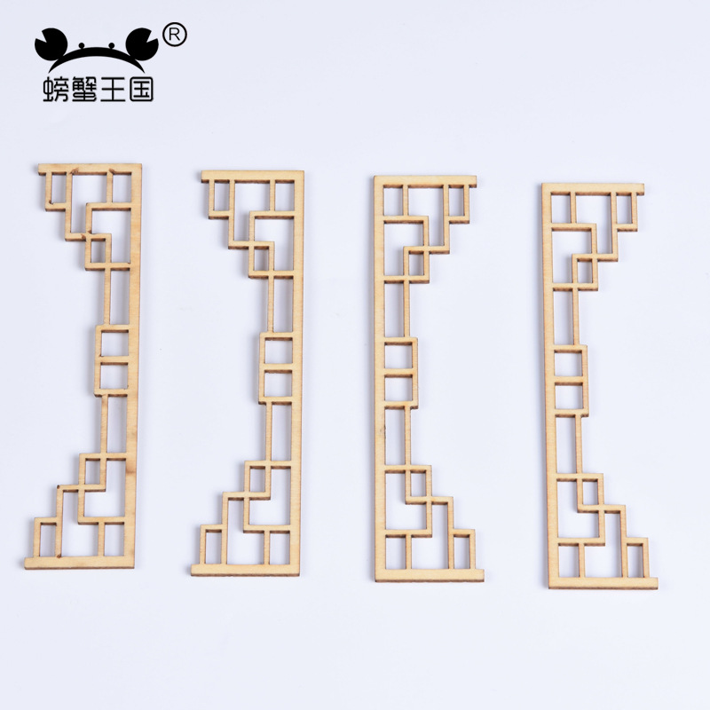 Crab Kingdom Chinese Style Building Model Material Sand Table Scene Accessories Faux Hui-Style Architecture Model Wood Hanging O