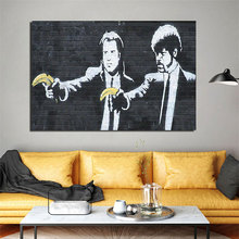 Modern Poster Graffiti Wall Art Canvas Painting Posters Prints Abstract Wall Pictures for Living Room Home Decoration No Frame graffiti art colorful rain prints on canvas modern canvas painting wall art posters and prints for living room home decoration