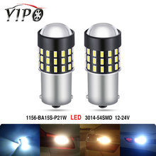 цена на led 1156 ba15s p21w 3014 54smd 1156 led Bulb Auto Turn signal Light Tail Brake Reverse DRL lamp HD len Car Styling 12V 24V white