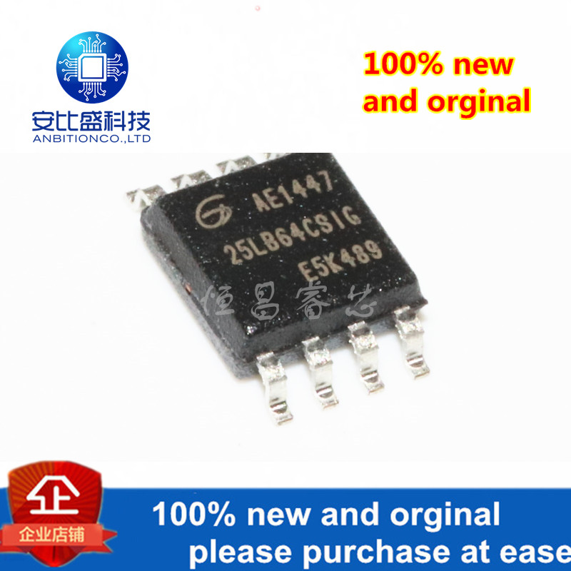 5pcs 100% New And Orginal GD25LB64CSIG Silk-screen 25LB64CSIG GD25LB64 64Mbit SOP8 In Stock