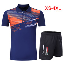 Рубашки для бадминтона мужские, спортивные комплекты, женские теннисные рубашки, костюмы для настольного тенниса, быстросохнущие футболки для фитнеса, спортивных тренировок