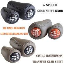 Ручка переключения передач для Toyota Prado LC120 Land Cruiser Prado 2003-2009, 5 скоростей