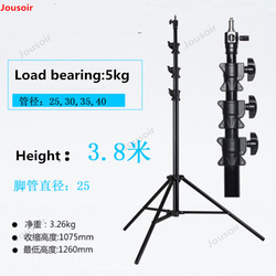 Air cushion light stand studio lighting stand aluminum alloy light stand 3.8 meters tripod CD05 T03