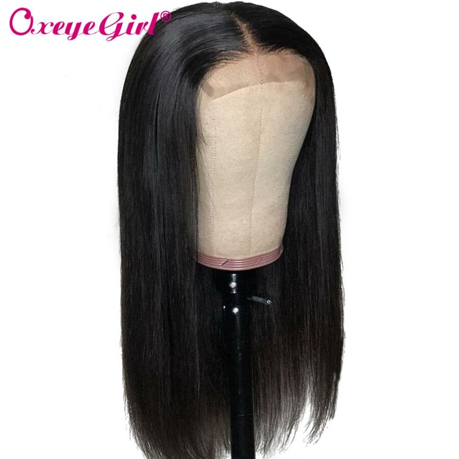 Oxeye girl 4x4 Lace Closure Wig Brazilian Human Hair Wigs 2x6 Kim K Straight Lace Front