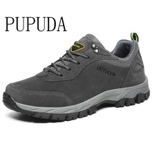 PUPUDA men casual shoes Autumn Winter new sneakers men hikin