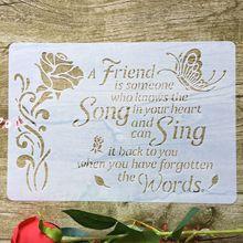 Песню поют розы А4 29*21см DIY трафареты роспись стен скрап, раскраски выбивая альбом декоративной бумаги шаблон карты