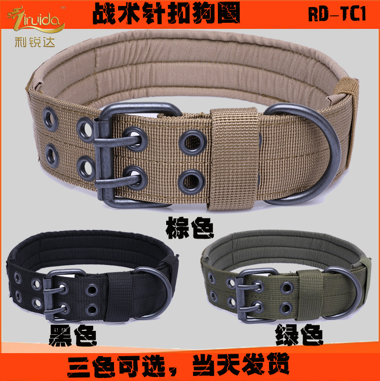 Five Speed Adjustable Pin Buckle Dog Collar Tactical Dog Collar Medium Large Dog Training Dog Collar Nylon Dog Collar Tactical D