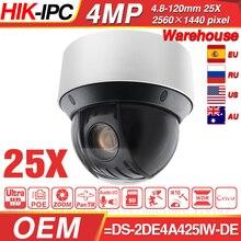 Hikvision PTZ IP камера DS-2DE4A425IW-DE 4MP 4-100 мм 25X Zoom сеть POE H.265 IK10 ROI WDR DNR оригинал или OEM