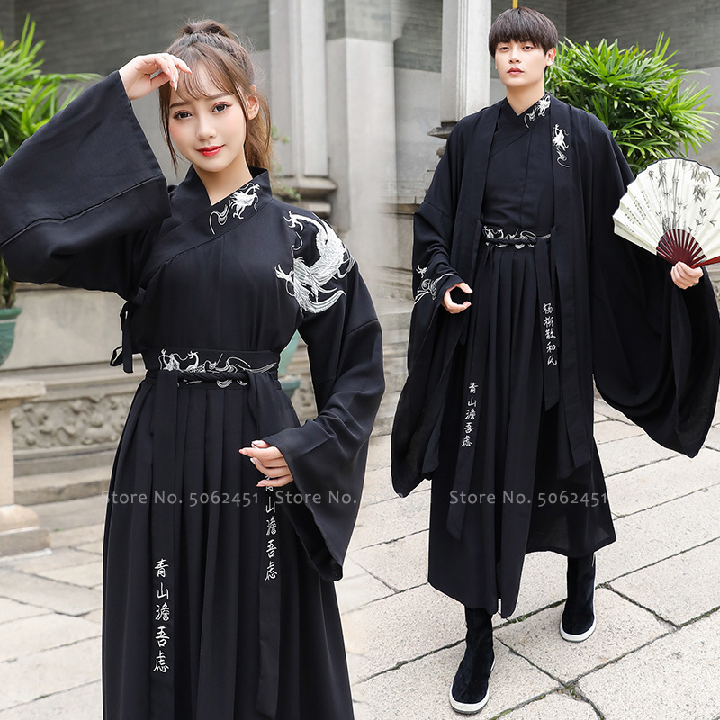 Women Men Couple Japanese Samurai Kimono Robes Cardigan Chinese Traditional Dragon Hanfu Tang Suit Yukata Party Cosplay Costumes