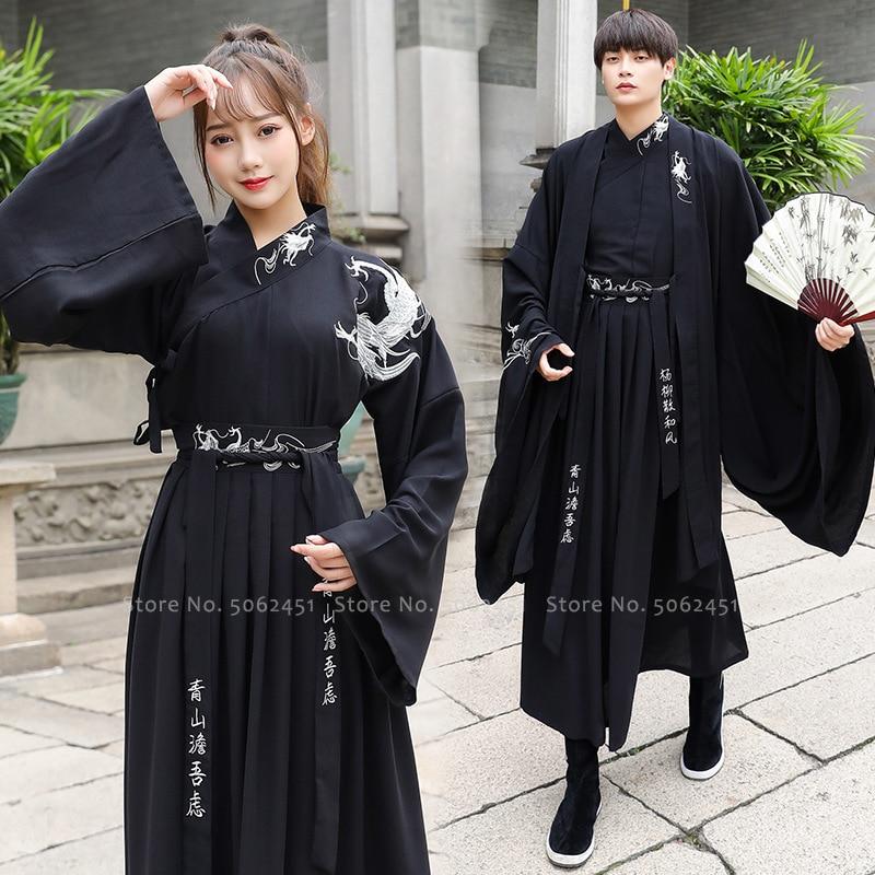 Women Men Couple Japanese Samurai Kimono Robes Cardigan Chinese Traditional Dragon Hanfu Tang Suit Yukata Party Cosplay Costumes