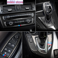 Carbon Fiber For BMW 1 2 Series F20 F21 F22 F23 Interior Gearshift Air Conditioning CD Panel Door Armrest Cover Trim Car Sticker
