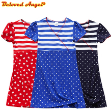 Brand New Girl Ceremonies Dress Baby Clothing Tutu Kids Dresses for Girls Clothes Children Princess Dress for Party Wedding 3-8T 2018 brand new toddler infant kids child party wedding formal dresses rose girl princess dress flower chiffon sundress kids 2 8t