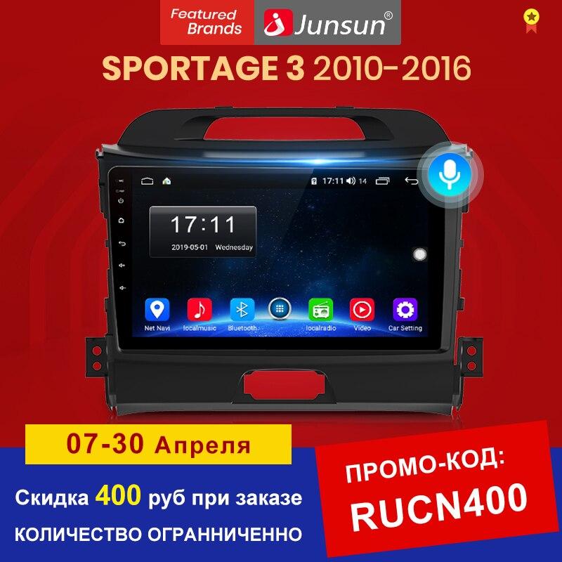 (код:RUCN400) Junsun V1 2G + 32G Android 10,0 DSP автомобильный Радио Мультимедиа Видео плеер навигация GPS магнитола 2 din для киа спортейдж 3 2010-2016 без dvd для киа с...