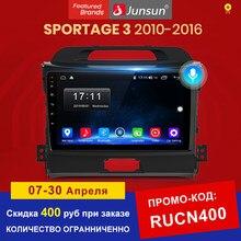 Junsun V1 2G + 32G Android 10 DSP auto Radio Multimedia reproductor de Video GPS de navegación 2 din para KIA Sportage 3 2010 2011-2016 SIN dvd
