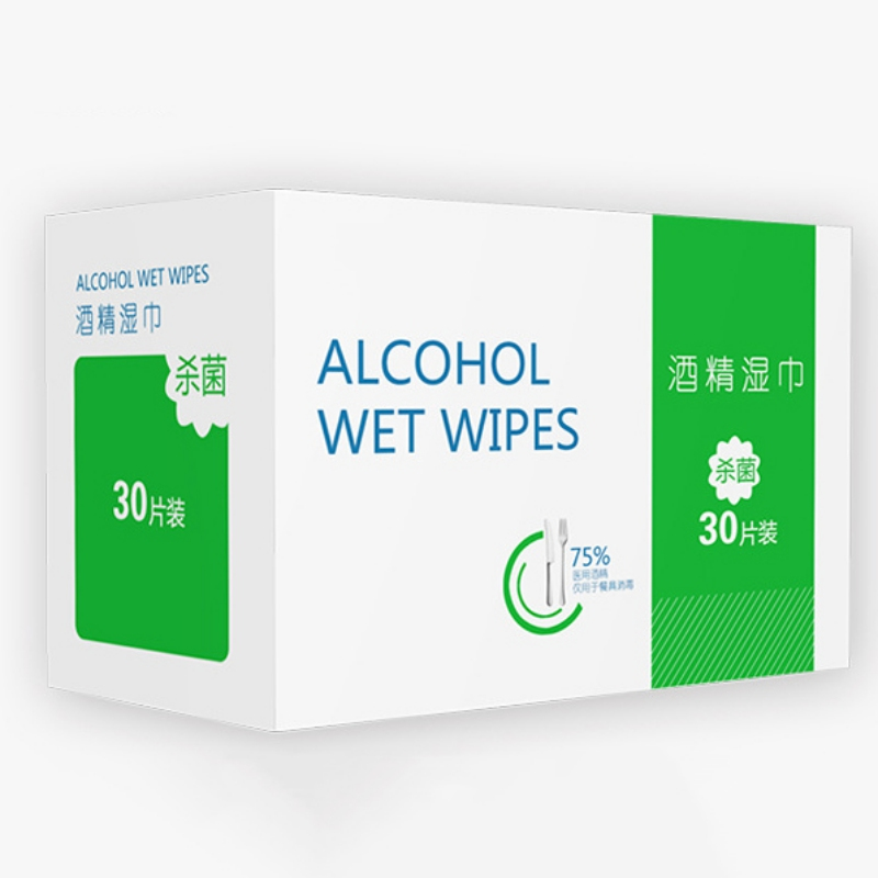 30PCS/BOX Portable Professional Alcohol Swabs Pads Wet Wipes 75% Isopropyl First Aid Home Skin Cleanser Sterilization