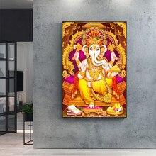Golden Lord Ganesha poster e stampe su tela pittura su tela India religione immagini per pareti per soggiorno Decor