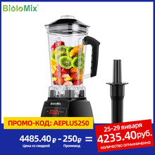 Numérique 3HP sans BPA 2L automatique Touchpad professionnel mélangeur mélangeur presse-agrumes haute puissance robot culinaire glace Smoothies fruits