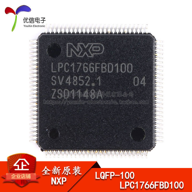Оригинальный патч LPC1766FBD100 микроконтроллер с одним чипом 256K 100-LQFP