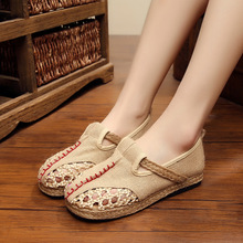 JARYCORN comfortable natural summer women's sandals handmade Chinese sandals Unisex summer home shoes new lovers beach shoes jarycorn shoes women s straw slippers new couple shoes handmade chinese style comfortable sandals2020 summer fashion unisex home
