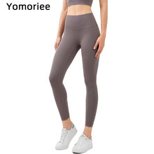Штаны для йоги женщин дышащие сексуальные спортивные тренировочные