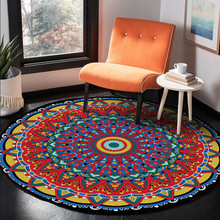 Bohemia Color mandala style round floor mat plush living room door bedroom carpet customize Hanging basket chair